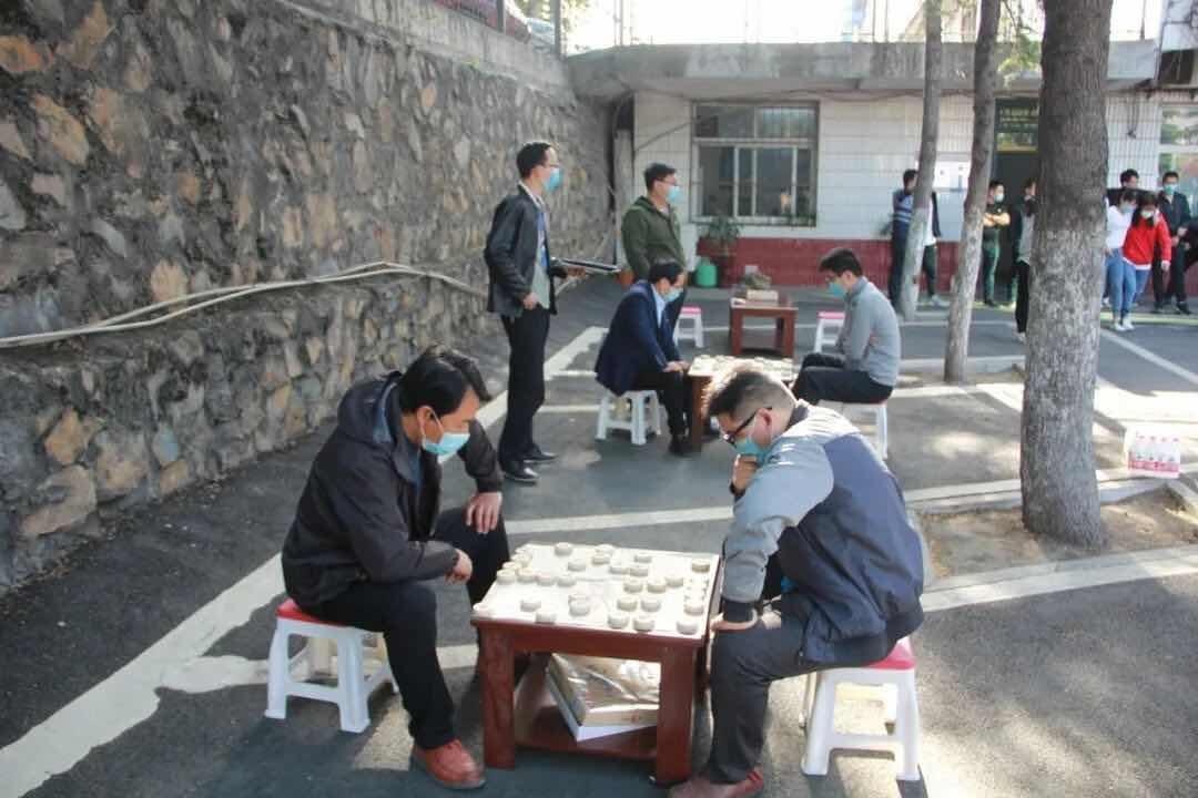 象棋.jpg